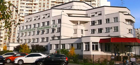 Больница номер 9 москва